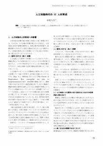 report2016_03_akaneのサムネイル
